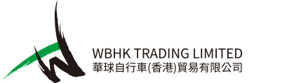 WB HK Trading Limited